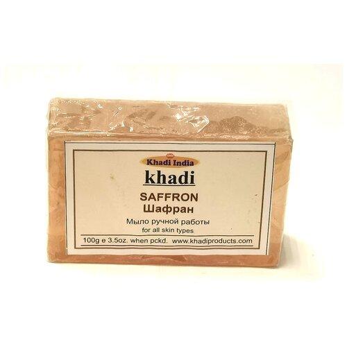 Мыло кусковое Khadi Saffron, 100 г