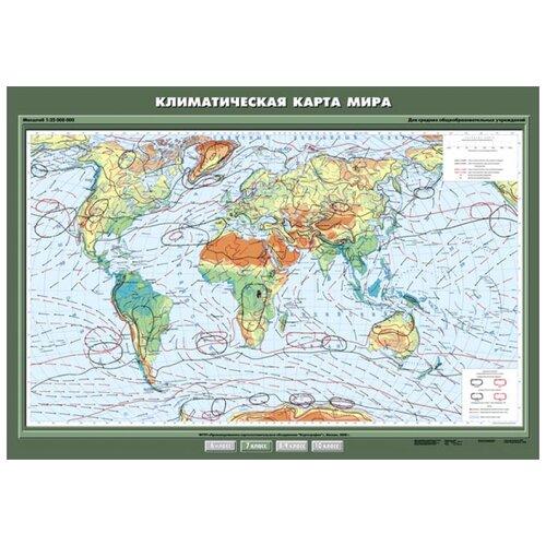 Спектр Климатическая карта мира (К-0706), 140 × 100 см