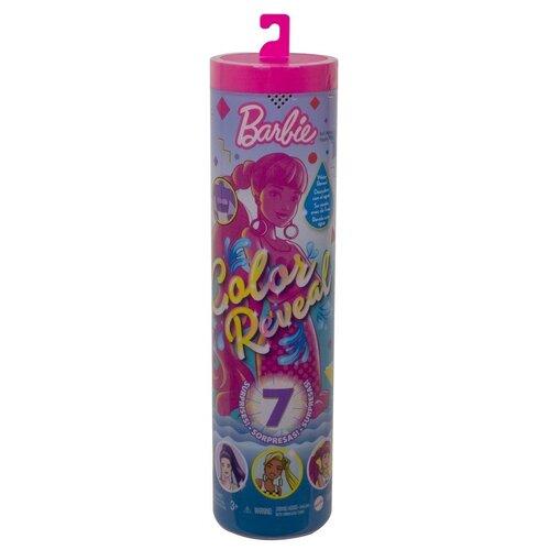 Купить Кукла-сюрприз Barbie Волна 1, GTR93, Куклы и пупсы