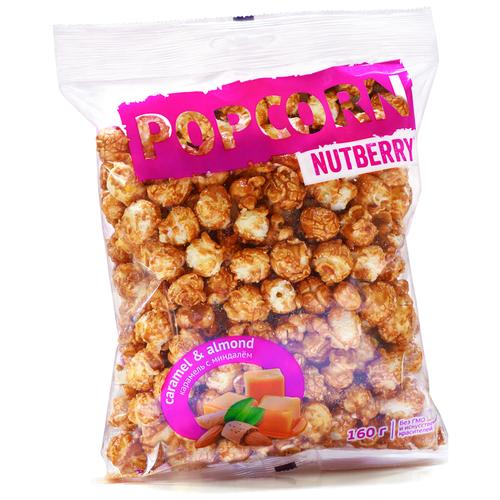 Попкорн NUTBERRY сладкий карамель с миндалем готовый, 160 г