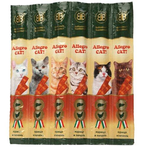 Лакомство для кошек B&B Allegro Cat! Мясные колбаски курица/печень, 5г х 6шт. в уп. 30 г