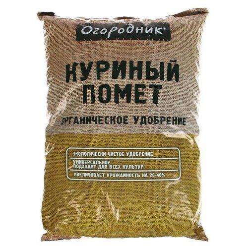 Удобрение Огородник® куриный помет, 5 кг