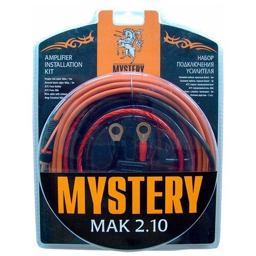 Установочный комплект Mystery MAK 2.10 красный/черный
