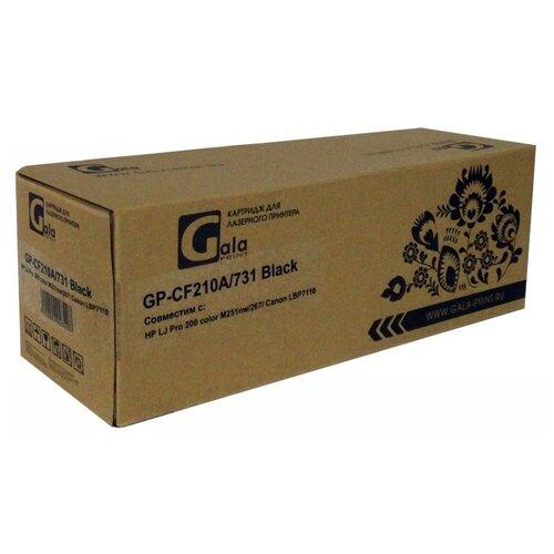 Картридж GP-CF210A (131A), 731 для принтеров HP LaserJet Pro 200 Color M251, 276 Canon i-SENSYS LBP7110CW, LBP7100CN, MF8280CW, MF8250CN, MF8230CN, MF8210CN 1800 копий Black GalaPrint