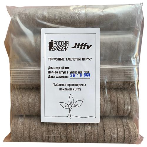 Торфяные таблетки Jiffy-7 41 мм. Упаковка 100 шт.