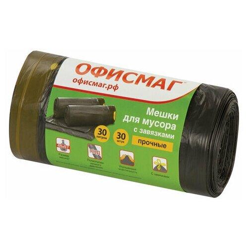 Фото - Мешки для мусора с завязками 30 л, черные, в рулоне 30 шт., прочные, ПНД 10 мкм, 45х57 см, офисмаг, 601396 мешки для мусора 30 л черные в рулоне 30 шт пнд 8 мкм 50х60 см офисмаг стандарт 601379