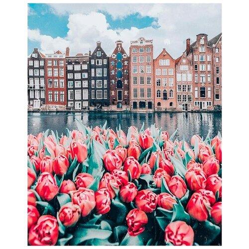 Алмазная живопись/Paintboy/Весенний Амстердам
