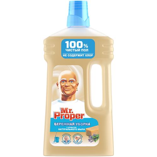 Mr. Proper Моющая жидкость для полов и стен Бережная уборка с ароматом натурального мыла, 1 л чистящее средство mr proper бережная уборка для деревянных полов 1 л