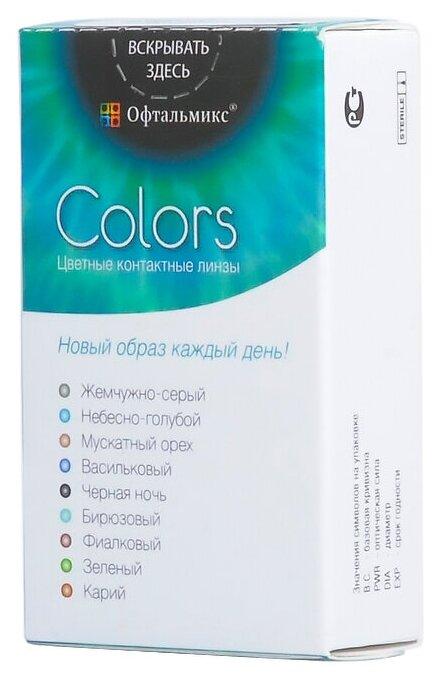 Контактные линзы Офтальмикс Colors (2 линзы) — купить по выгодной цене на Яндекс.Маркете