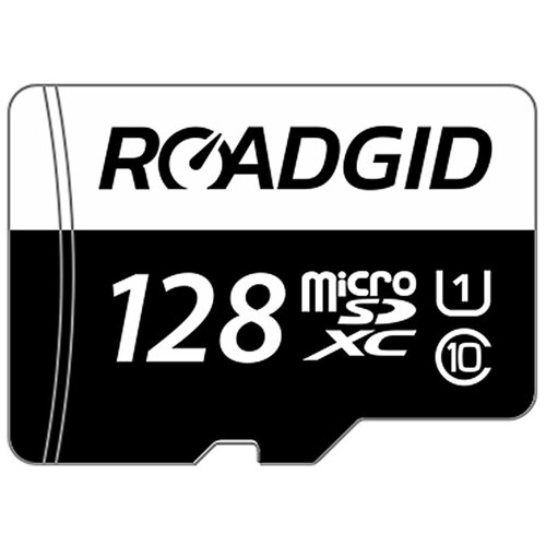 Карта памяти Roadgid RG128GBSDU1 128 GB, чтение: 80 MB/s, запись: 10 MB/s, адаптер на SD