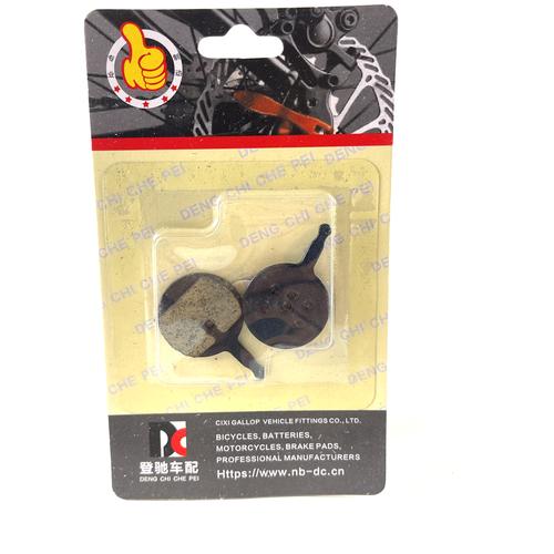 Комплект велосипедных колодок для дисковых тормозов № 7