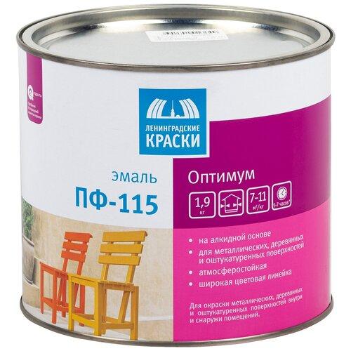 Эмаль пентафталевая / алкидная (ПФ) Ленинградские краски ПФ-115 Оптимум ярко-желтый 1.9 кг