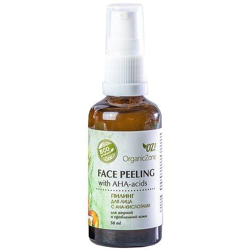 Купить OZ! OrganicZone Пилинг для лица с АНА-кислотами для жирной и проблемной кожи 50 мл