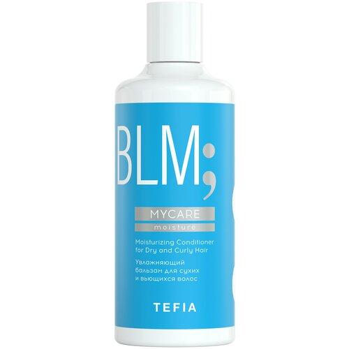 Tefia бальзам Mycare Moisture увлажняющий для сухих и вьющихся волос, 300 мл