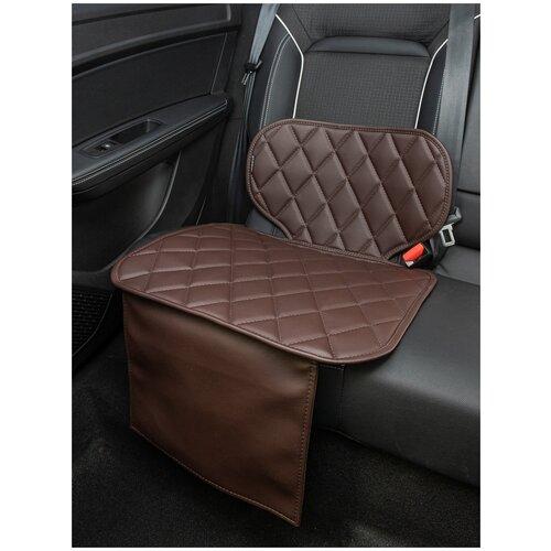Чехлы (накидки) под бустеры. Защита сидений авто. Цвет: шоколадный. 1 шт. РОМБ