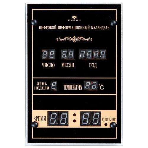 Часы настенные электронные Рубин 08 OT C черный