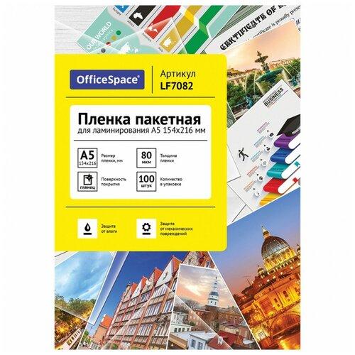 Фото - Пакетная пленка для ламинирования OfficeSpace A5 LF7082 80 мкм 100 шт. пакетная пленка для ламинирования officespace a3 lf7098 125мкм 100 шт
