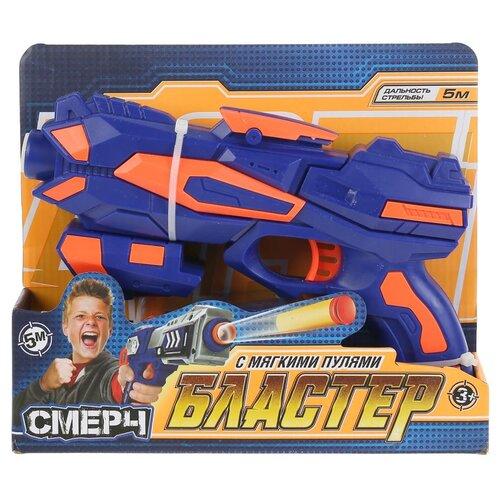 Бластер Играем вместе с мягкими пулями, в дисплее (D512-H24007-R) игрушечное оружие играем вместе бластер с мягкими пулями b1784019 r