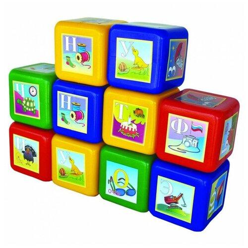 Кубики Юг-Пласт XL азбука 10 деталей пластик Юг-Пласт