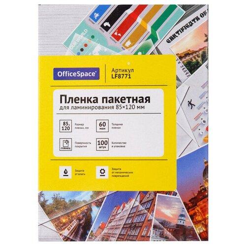 Фото - Пакетная пленка для ламинирования OfficeSpace A7 LF8771 100л. 100 шт. пакетная пленка для ламинирования officespace a3 lf7098 125мкм 100 шт