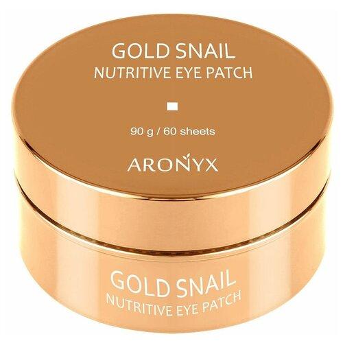 Aronyx Патчи для глаз гидрогелевые с муцином улитки и золотом Gold Snail Nutritive Eye Patch, 60 шт. aronyx патчи marine aqua energy eye patch гидрогелевые с морскими водорослями 60 шт
