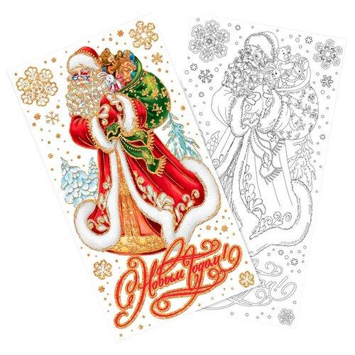 Фото - Наклейка Феникс Present Дед Мороз с мешком подарков 32 x 59.5 см, белый фигурка феникс present дедушка мороз 26 см белый голубой красный