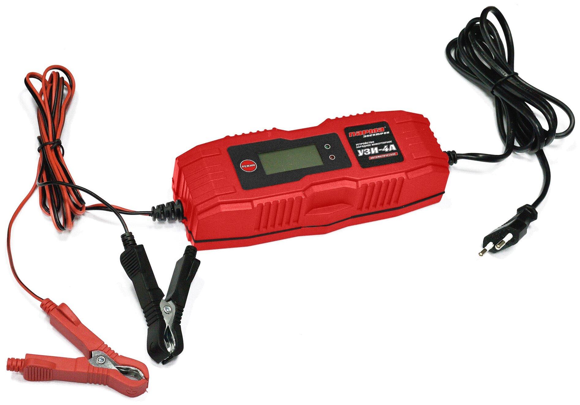Зарядное устройство Парма УЗИ-4А