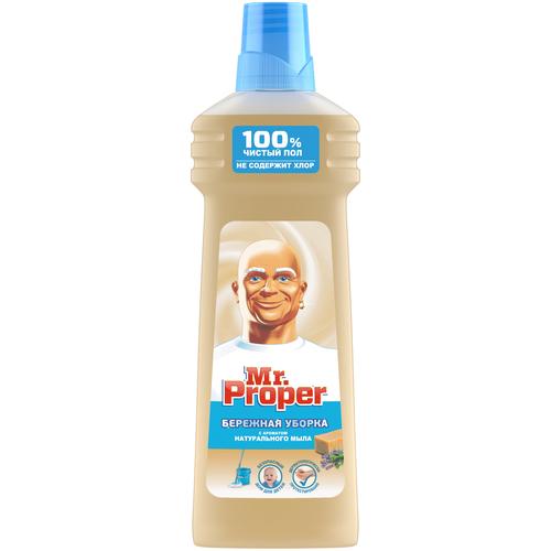 Mr. Proper Моющая жидкость для полов и стен Бережная уборка с ароматом натурального мыла, 0.75 л чистящее средство mr proper бережная уборка для деревянных полов 1 л