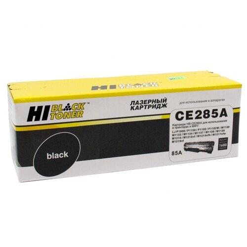 Фото - Картридж Hi-Black HB-CE285A, совместимый картридж hi black hb cf211a совместимый