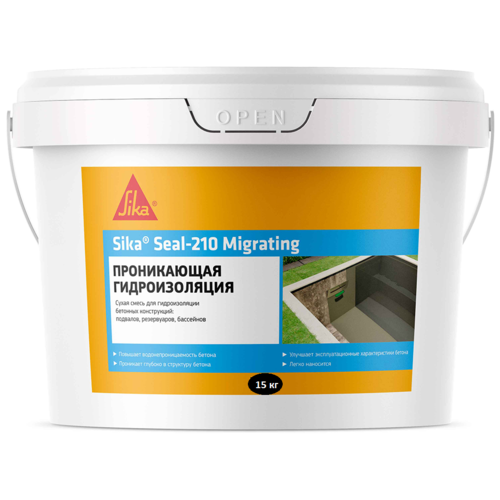 Гидроизоляция пенетрирующего действия SikaSeal®-210 Migrating ведро 15 кг.