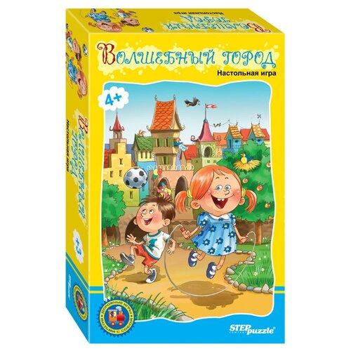 Набор настольных игр Step puzzle Волшебный город набор настольных игр step puzzle ходите в гости по утрам