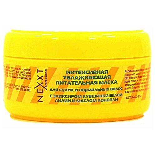 Фото - Nexprof Classic care Интенсивная увлажняющая и питательная маска для сухих и нормальных волос, 200 мл nexprof кондиционер classic care volume для объема волос 200 мл