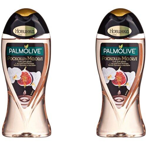 Гель для душа Palmolive Роскошь масел с экстрактом инжира, белой орхидеи и маслами, 250 мл, 2 шт. гель для душа palmolive роскошь масел с экстрактом инжира белой орхидеи и маслами 250 мл 2 шт
