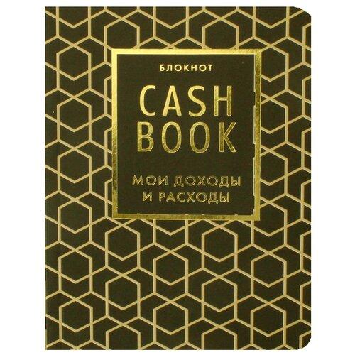 Фото - CashBook. Мои доходы и расходы (графика) cashbook мои доходы и расходы лимонный