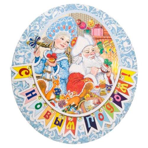 Фото - Наклейка Феникс Present Внучка Деда Мороза 36 x 38 см, голубой фигурка феникс present дедушка мороз 26 см белый голубой красный
