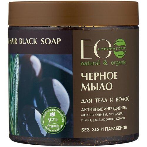 Мыло EO Laboratorie для тела и волос Черное, 450 мл