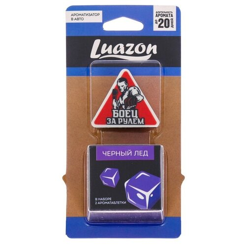 Фото - Luazon Ароматизатор для автомобиля Боец Черный лед luazon ароматизатор для автомобиля яркий сочный тропический