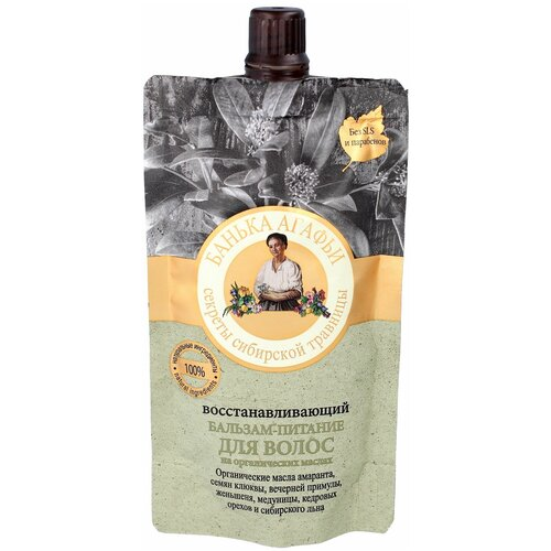 Рецепты бабушки Агафьи бальзам-питание Банька Агафьи Восстанавливающий на органических маслах, 100 мл крем для тела рецепты бабушки агафьи восстанавливающий 100 мл