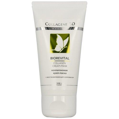 Купить Medical Collagene 3D Biorevital коллагеновая крем-маска, 50 мл