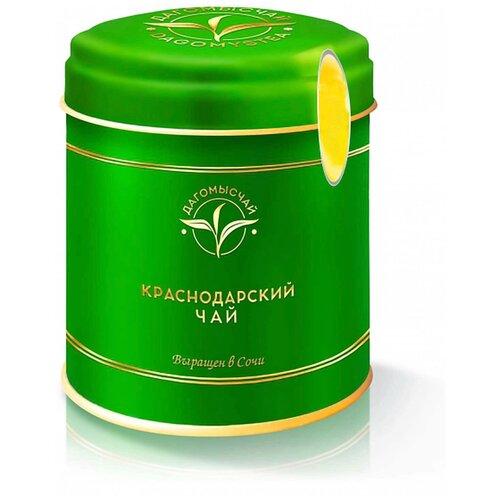 Чай зеленый аромат Жасмин