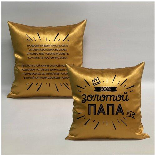 Подушка с авторскими стихами