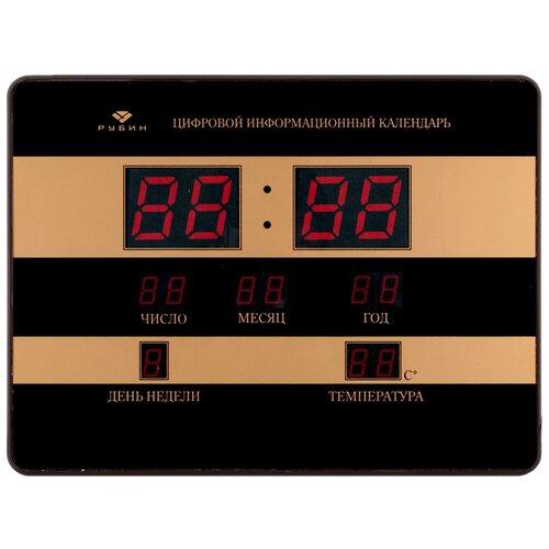 Часы настенные электронные Рубин 17 ОТ С черный