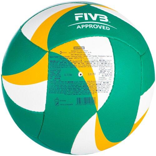 Мяч для пляжного волейбола BV900 FIVB COPAYA X Декатлон