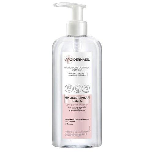 Pro-Dermasil Вода мицеллярная для снятия макияжа для сухой и атопичной кожи, 240 мл