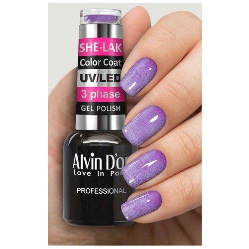 Гель-лак для ногтей Alvin D'or She-Lak Color Coat, 8 мл, 3573  - Купить
