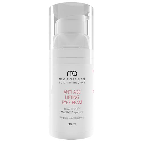 Крем Mesaltera Anti-Age Lifting Eye Cream Анти-эйдж с эффектом лифтинга для глаз, 30 мл