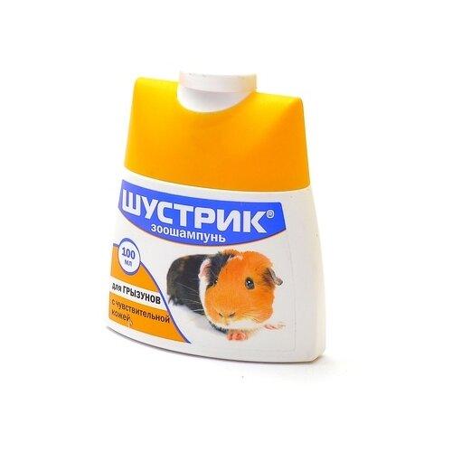 шустрик шустрик поливитамины для грызунов 20 мл Агроветзащита шампунь шустрик для грызунов с чувствительной кожей ав235 , 0,100 кг (2 шт)