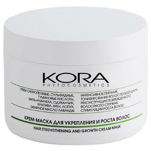 Фото - Kora Крем-маска для укрепления и роста волос, 300 мл хаир витал крем маска для укрепления и роста волос 150 мл