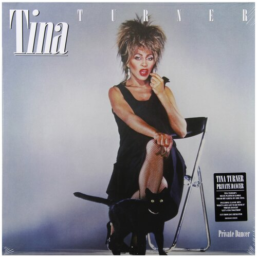 Tina Turner. Private Dancer (30th Anniversary Edition) (LP)