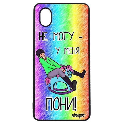 """Чехол на телефон Samsung Galaxy A01, """"Не могу - у меня пони!"""" Юмор Пародия"""